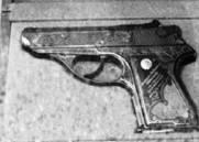 Подарочный ПСМ калибра 5,45 мм. Фото Геннадий Шубин