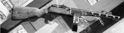 ППШ-41 калибра 7,62 мм. Фото Геннадий Шубин