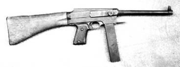 МАС-38 французского производства. Фото из сети Интернет