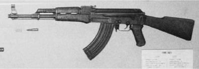 Автомат Тип 56 китайского производства (лицензионный вариант автомата Калашникова). Фото Геннадий Шубин