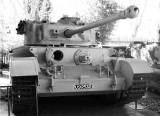 Британский танк Комета пушка калибра 77 мм. Фото Геннадий Шубин