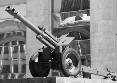 Гаубица Д-1 калибра 152 мм. Дальность стрельбы — до 12км. Фото Виктор Лызлов
