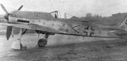 На запасном самолете Ромма был один шеврон адъютанта группы. В действительности, адъютант не был истребителем, поэтому никогда на этом самолете не летал.