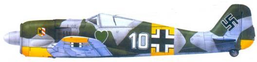 29.Fw 190A-4, лейтенант Вальтер Новотны. весна 1943г.