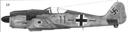 19. Fw 190A-8, «черное одиннадцать и полоса», лейтенант Гюнтер Хайм (Неут), Stab./JG 5, Цихенау, сентябрь 1944 года