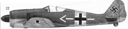 22. Fw 190A-4, «белый шеврон и полоса», майор Губертус фон Бонин (von Benin), командир JG 54, Красногвардейск, август 1943 года