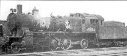 Другой целью штурмовых Fw 190 были локомотивы.