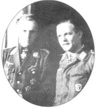 Два кавалера Рыцарского креста: обер-лейтенант Бойтельшпахер (слева) и лейтенант Ламберт (справа). Оба погибли в бою с американскими истребителями в Румынии в 1944 году.