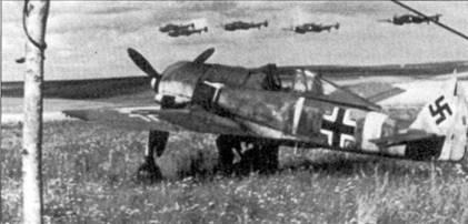 Июнь 1944 года, Румыния. Fw 190 из I. Gruppe Schlacht спокойно стоит на полевом аэродроме. В воздухе пролетает пятерка внушительных Bf 110. Обратите внимание на тропический фильтр, установленный на F-8. Во время взлета и посадки фильтр защищал двигатель BMW от висящей в воздухе пыли.