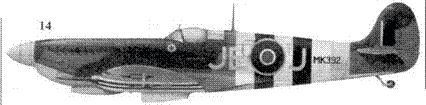 14. «Спитфайр» LF Mk IX «MK392/JE-J» командира 144-го авиакрыла уинг-коммендера Джонни Джонсона, Форд, июнь 1944г.