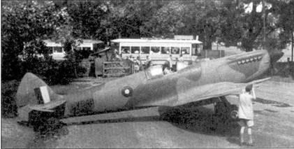 Отремонтированный и перекрашенный в полевых ремонтных мастерских RAF в Калькутте, Индия, истребитель «Спитфайр» Мk VIII, весна 1944г. Чуть позже самолет был передан в 67-ю эскадрилью, которая действовали в интересах 14-й британской армии генерала Слима.