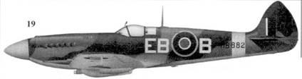 19.«Спитфайр» LF Mk IX «MB882/EB-B» флайт-лейтенанта Дональда Смита, 41-я эскадрильи, Фристоун, апрель 1944г.