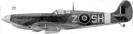 22. «Спитфайр» Mk IXC «BR600/Z-SH» пайлот-офицер а Дональда Кингэби, 64-я эскадрилья, Хорнчарч, июль 1942г.