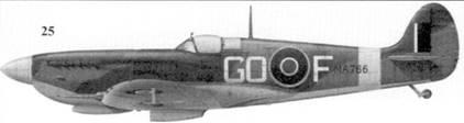 25. «Спитфайр» Mk IX «MA 766/GO-F» командира 94-й эскадрильи скуадрон-лидера Рассела Фоскетта, Киренаика, июнь 1944г.