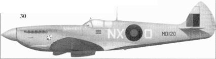 30. «Спитфайр» F Mk VII «MD120/NX-O» командира 131-й эскадрильи скуад-рон-лидера Джеймса О'Мира, Колирни, март 1944г.