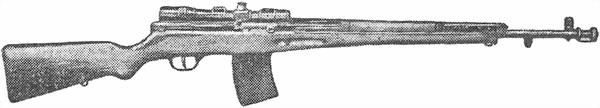 Рис.65.