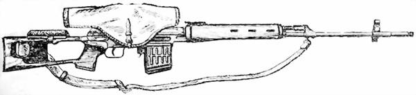 Рис.45.