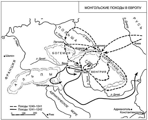 Монгольские завоевания в XIII в.