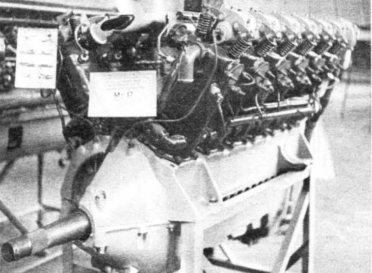 Мотор М-17 — советская копия немецкого BMW VI