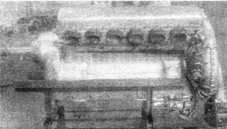 Мотор М-34РН с редуктором и нагнетателем