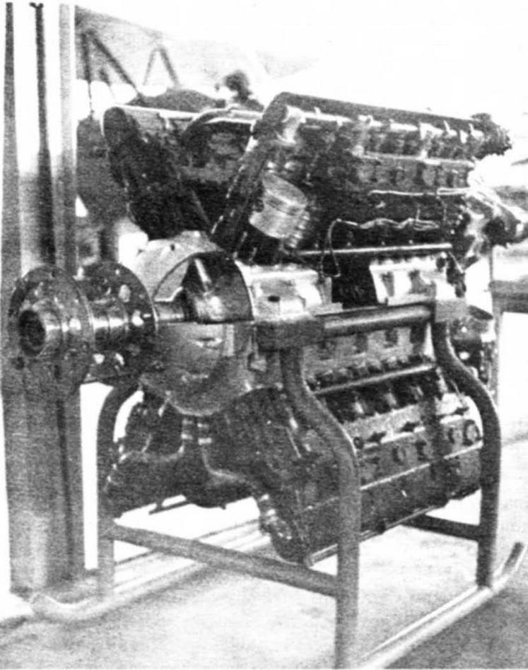 Х-образный мотор ФЭД
