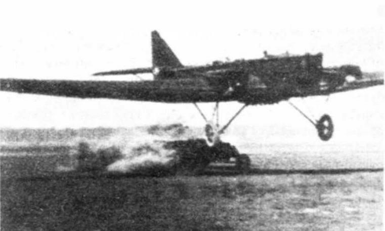 Сброс авиабуса с ТБ-1