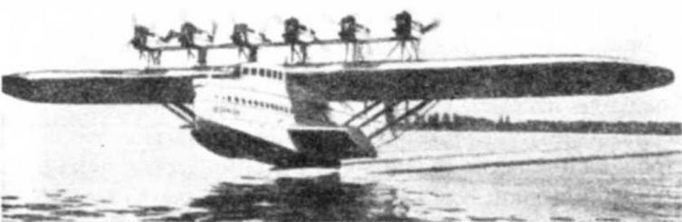 Летающая лодка Дорнье Do X