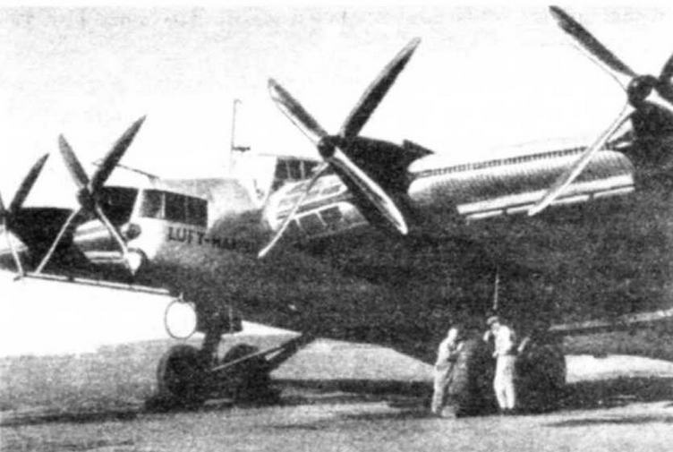 Пассажирский самолет Юнкерс G38