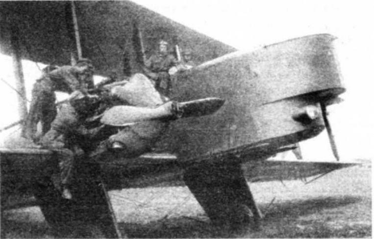 Подготовка ФГ-62 к вылету