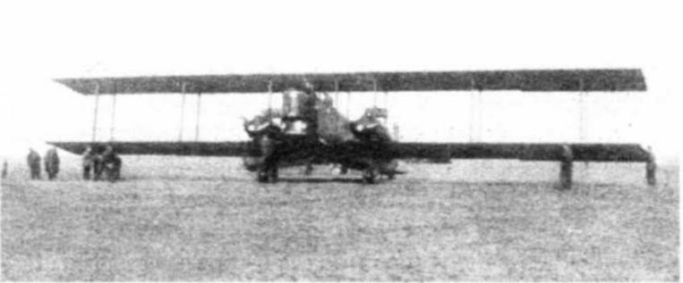ФГ-62 из состава 11-й авиабригады, Воронеж, 1930 г.