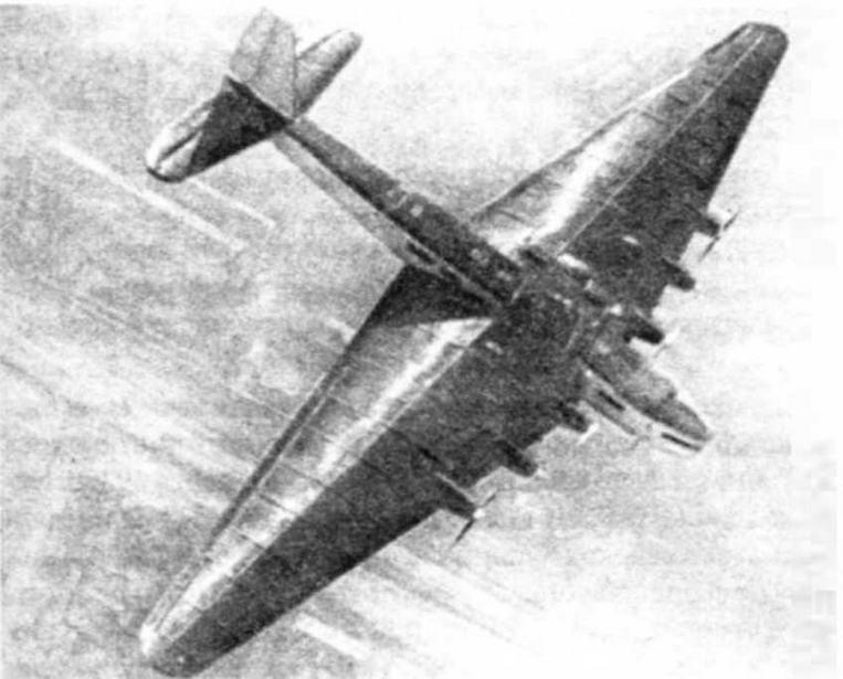«Максим Горький» в полете