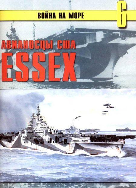Авианосцы США «Essex»