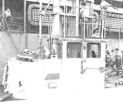 Мостик подводной лодки «Бэшо» в августе 1944 года
