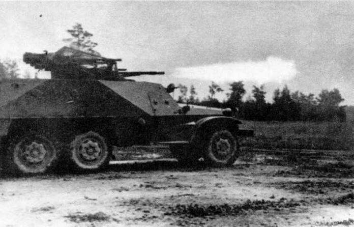 На огневом испытательном рубеже —зенитная установка ЗТПУ-4