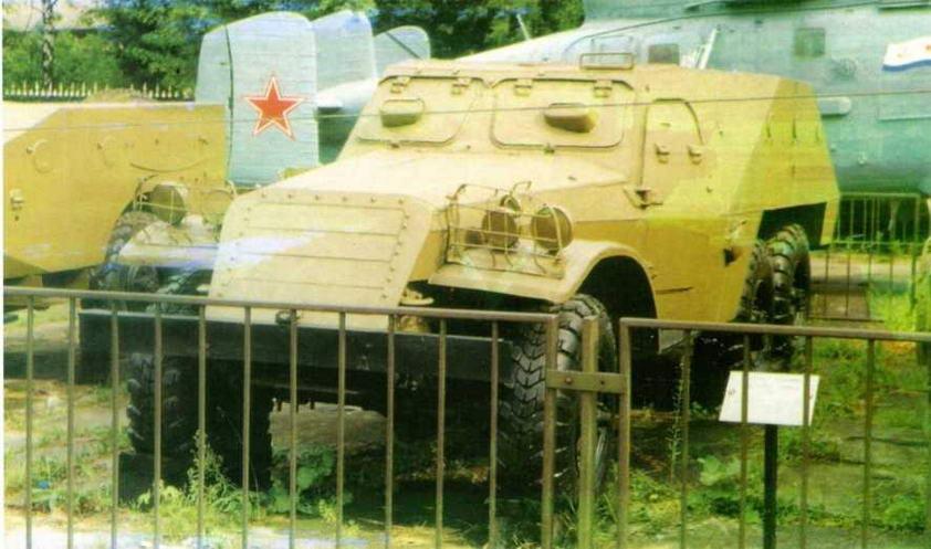 Бронетранспортер БТР-152В1 в экспозиции Центрального музея Вооруженных сил в Москве