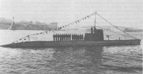 Подводная лодка XII серии