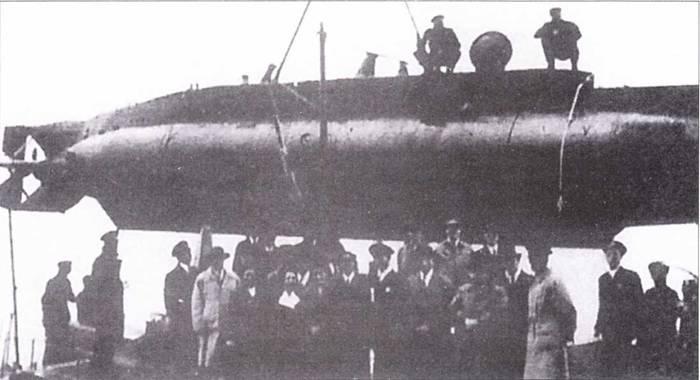 Подводная лодка «тип X».