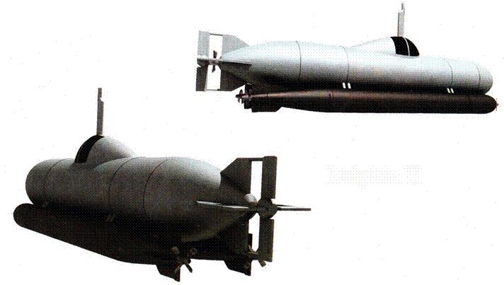 Delphin II