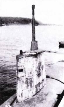 Рубки сверхмилой подводной лодки «тип А».