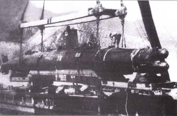 Японская сверхмалая подводная лодка Ха-38 «Тип А» (Ко-Гата).