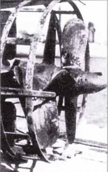 Винт лодки Ха-69 с защитной рамкой, устанавливаемой во время транспортировки.