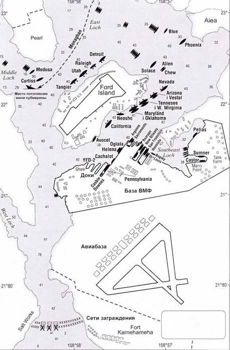 Атака эсминца Monaghan, 7 декабря 1941г.