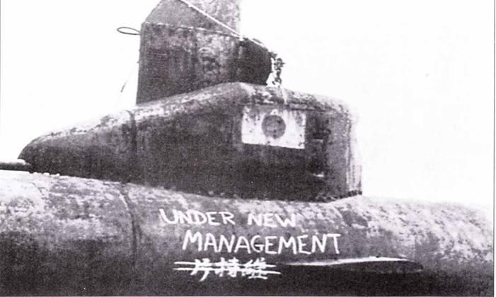 Японская сверхмалая подводная лодка типа Каирю после капитуляции.