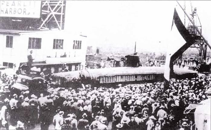 Японская подводная лодка, захваченная в Перл-Харборе.