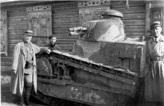 Французские инструкторы-танкисты у «Рено» FT. Советско-польский фронт, 1919 год. На танке сохранился французский номер 3259, нанесенный на борту корпуса (ЯМ).
