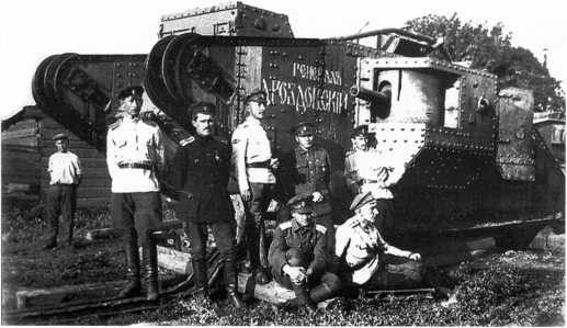 Тот же танк MK-V «Генерал Дроздовский», что и на предыдущем фото, во время ремонта. 1919 год. С танка уже демонтированы гусеницы (РГАКФД).