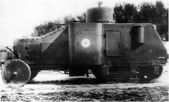 Трофейный бронетрактор «Буллок-Ломбард» в Москве. 1920 год. На борту корпуса (справа внизу) видно название предприятия-изготовителя — «Судосталь» (АСКМ).