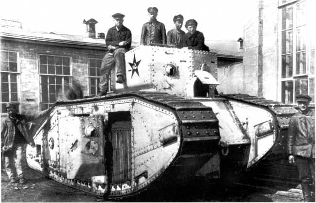 Танк МК-В на территории Броневого ремонтного завода в Филях. Москва, лето 1920 года (фото из коллекции С. Ромадина).