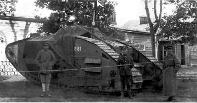 """Танк MK-V №9261 после разгрузки в Ревеле. Август 1919 года. Впоследствии эта машина получила название """"Первая помощь"""" (фото из коллекции Я. Магнуского)."""