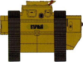 Танк MK-V «Верный» из состава 1-го танкового отряда Русской армии. Ноябрь 1920 года. Название написано на лобовом листе корпуса славянской вязью.